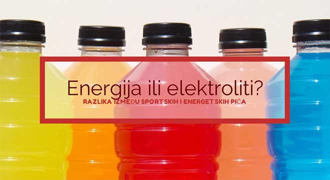 energija-trcanjers